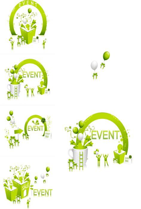 Fresh green festival discount Vector.jpg