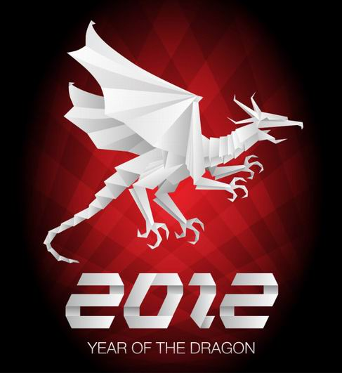 2012 Year of the Dragon material 04.jpg