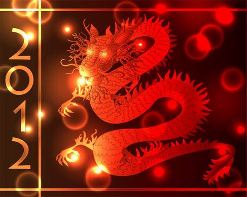 2012 Year of the Dragon material 05.jpg