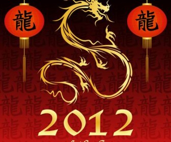2012 Year of the Dragon material 03