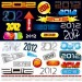 2012 font design vector material